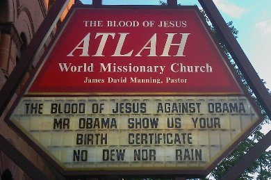 Sign on Harlem's Atlah Ministries