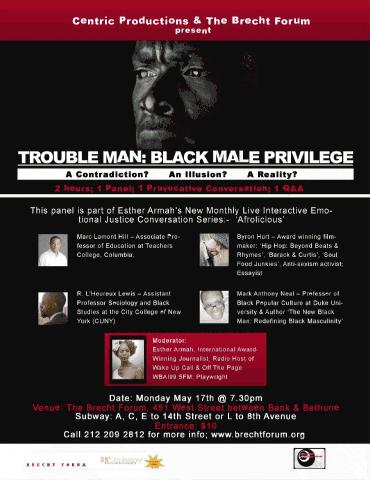 black male privilege panel discussion 5 17 7 30pm. Black Bedroom Furniture Sets. Home Design Ideas